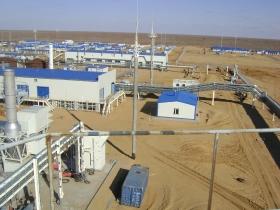 Строительство и пуско-наладка А-НПС-4А, включая объекты внешнего газоснабжения_3