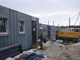 Расширение Вынгапуровского ГПЗ. Строительство установки переработки газа №2 (УПГ2)_17