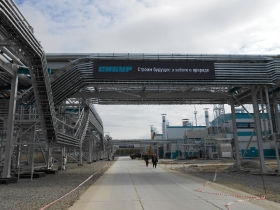 Расширение Вынгапуровского ГПЗ. Строительство установки переработки газа №2 (УПГ2)_49