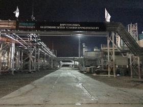 Расширение Вынгапуровского ГПЗ. Строительство установки переработки газа №2 (УПГ2)_51
